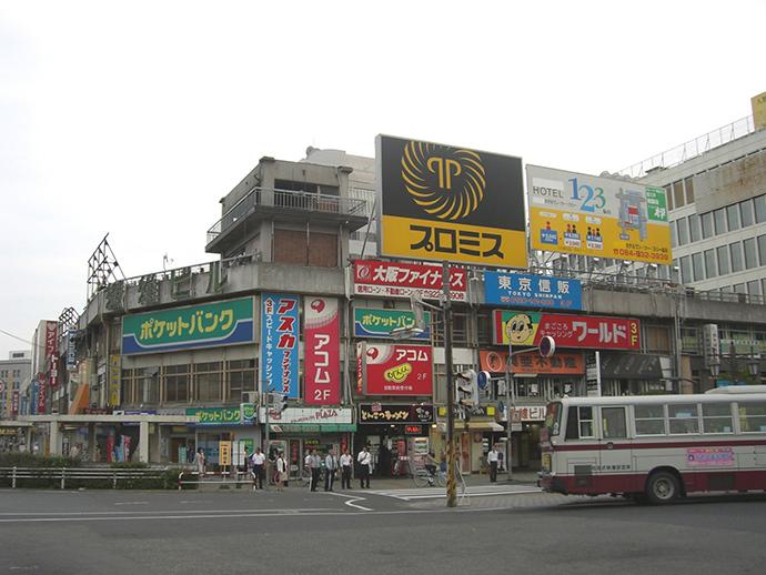 福山繊維ビル